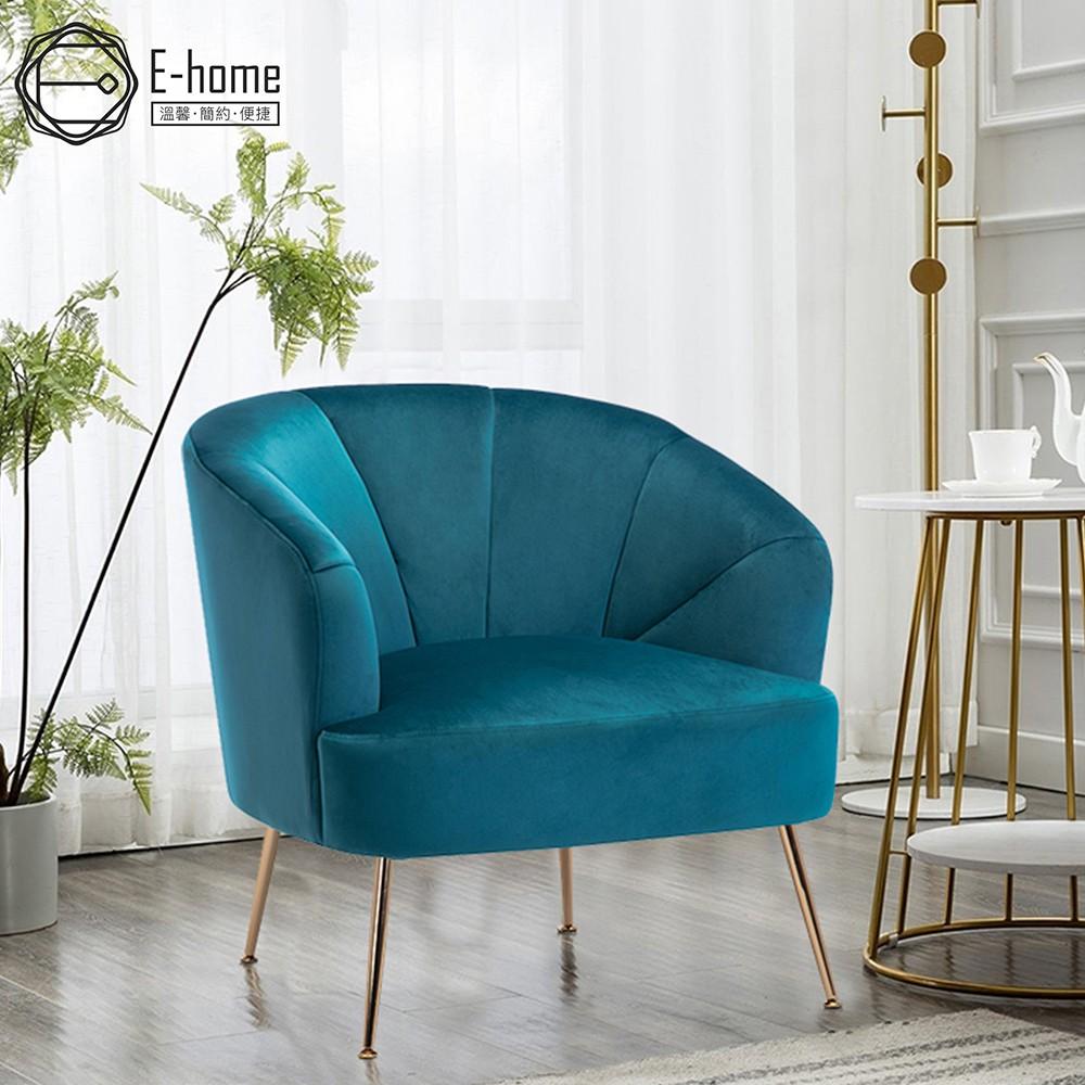 派恩舒適流線絨布金腳休閒椅-三色可選 | 美規設計傢俱