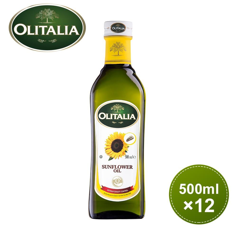 【奧利塔olitalia】葵花油500ml * 12瓶_a270002