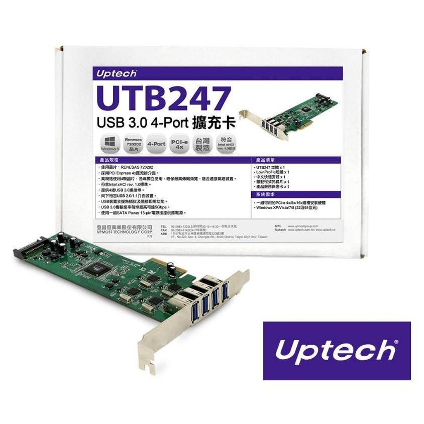 新竹【超人3C】uptech-UTB247 USB 3.0 4-Port 擴充卡 4顆Renesas 720202晶片