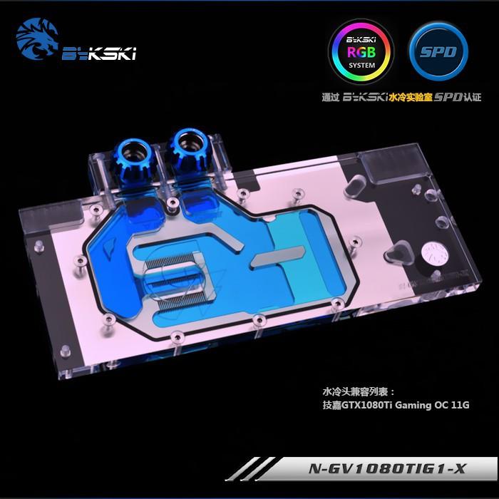 爆款日本進口Bykski N-GV1080TIG1-X .技嘉GTX1080Ti Gaming OC 11G 水冷頭al