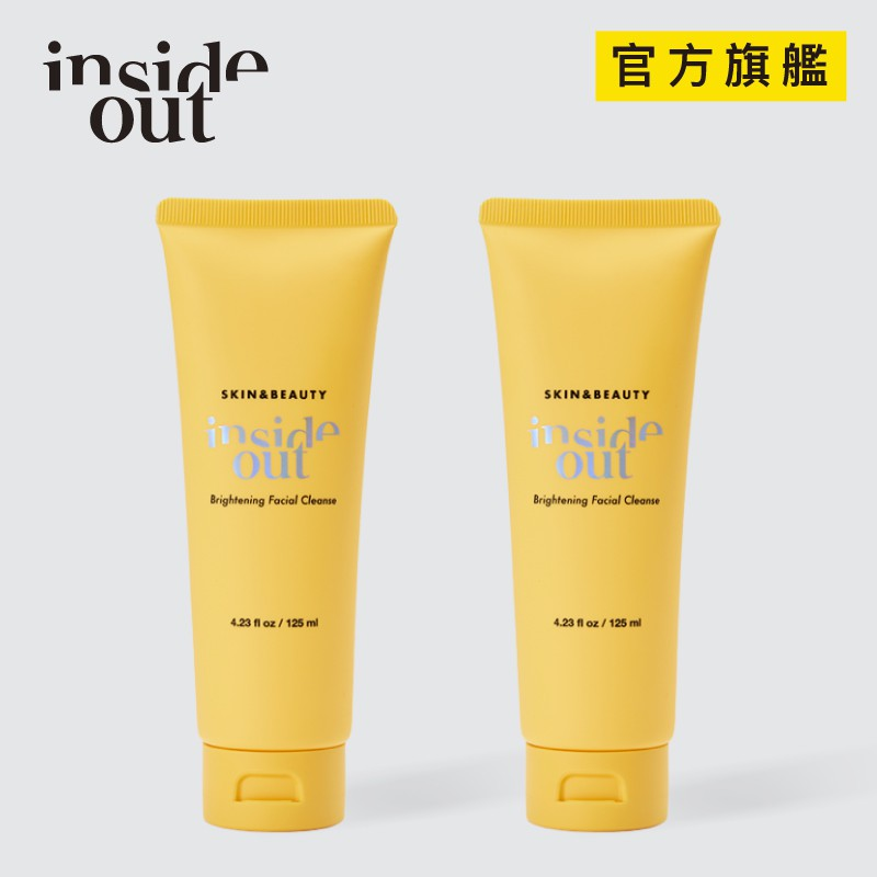 【inside out】全效清爽潔顏乳組125ml x2 買一送一 (洗面乳)