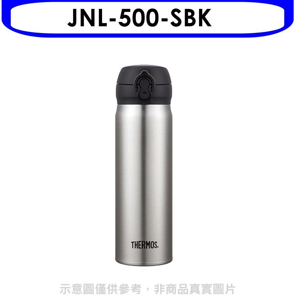膳魔師【JNL-500-SBK】500cc彈蓋超輕量(與JNL-502/JNL-503同款)保 分12期0利率