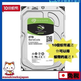Seagate 希捷 3TB 4TB 6TB 8TB 新梭魚 3.5吋硬碟 HDD 硬碟 行動硬碟 外接硬碟 內接硬碟 連江縣