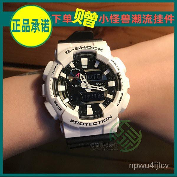 CASIO卡西歐G-HOCK防水GAX-100B-7A 1A 黑白色潮汐衝浪運動手錶