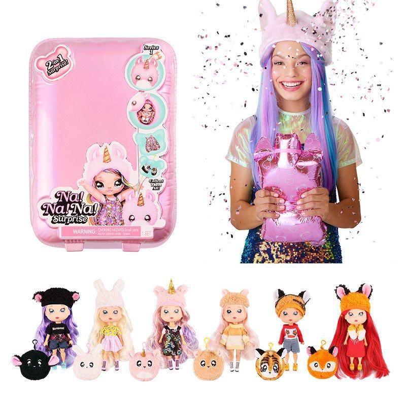 gNBA 0611娜娜nanana芭比盲盒泡泡瑪特正品lol驚喜娃娃衣服公主玩具全套