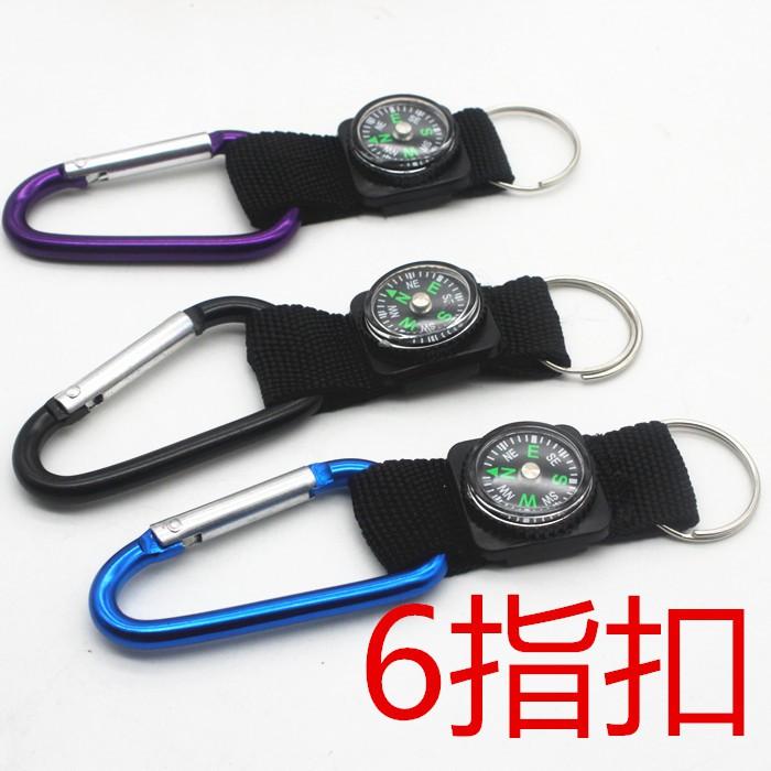 6號登山扣黑色織帶 20mm指南針帶皮套 組合鑰匙扣掛件【台灣現貨】