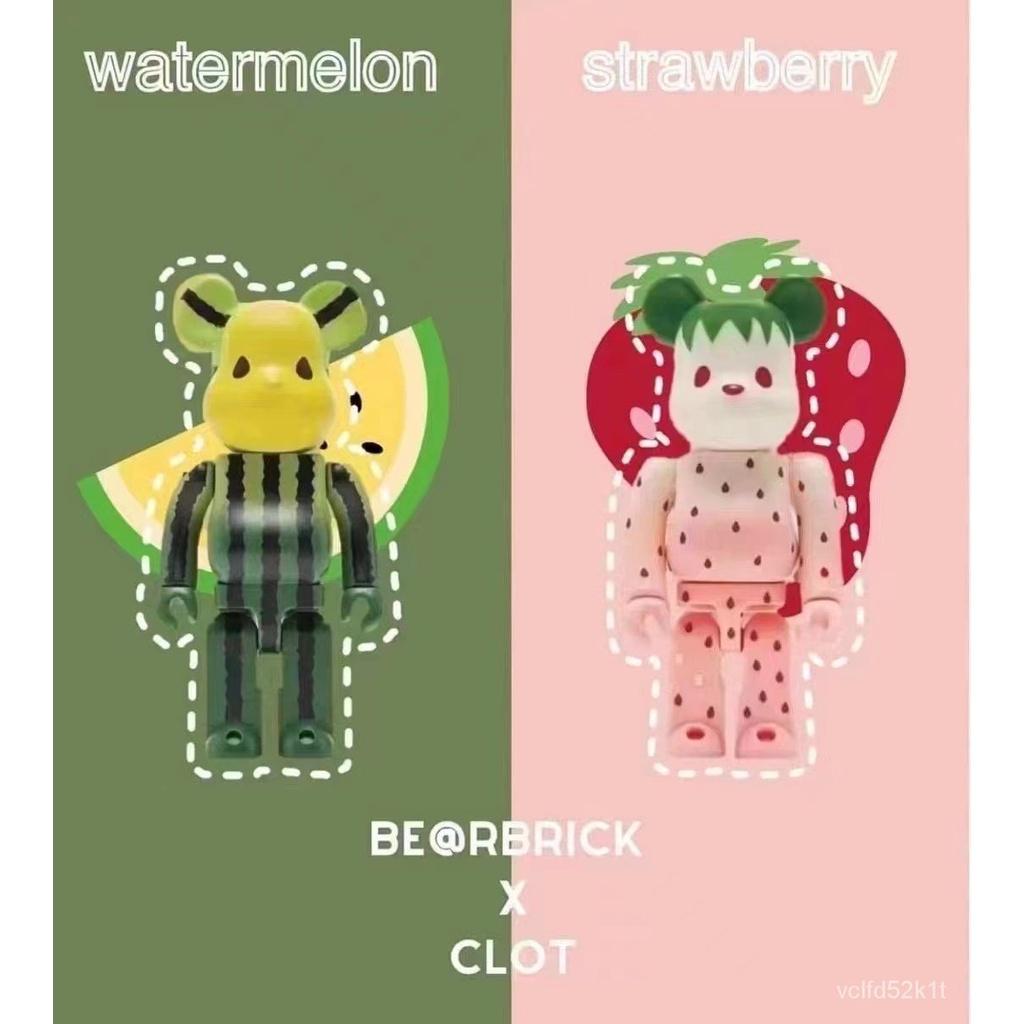 (美優)積木熊bearbrick正品陳冠希clot水果西瓜草莓be@rbrick暴力熊擺件情侶禮物 閨蜜禮物 聖誕毛絨玩