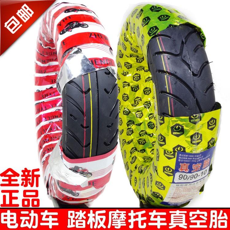 台灣專用 摩托電動電瓶車3.00 3.50-10真空胎90 90-10-12外胎130 60-13輪胎