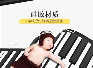 【廠家直銷】折疊鋼琴 手捲鋼琴 88鍵加厚 初學版MIDI軟鍵盤 折疊模擬成人練習 便攜式電子琴