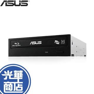 【現貨熱銷】 ASUS 華碩 BC-12D2HT 藍光 COMBO 光碟機 燒錄機 內接光碟機 全新公司貨 臺北市