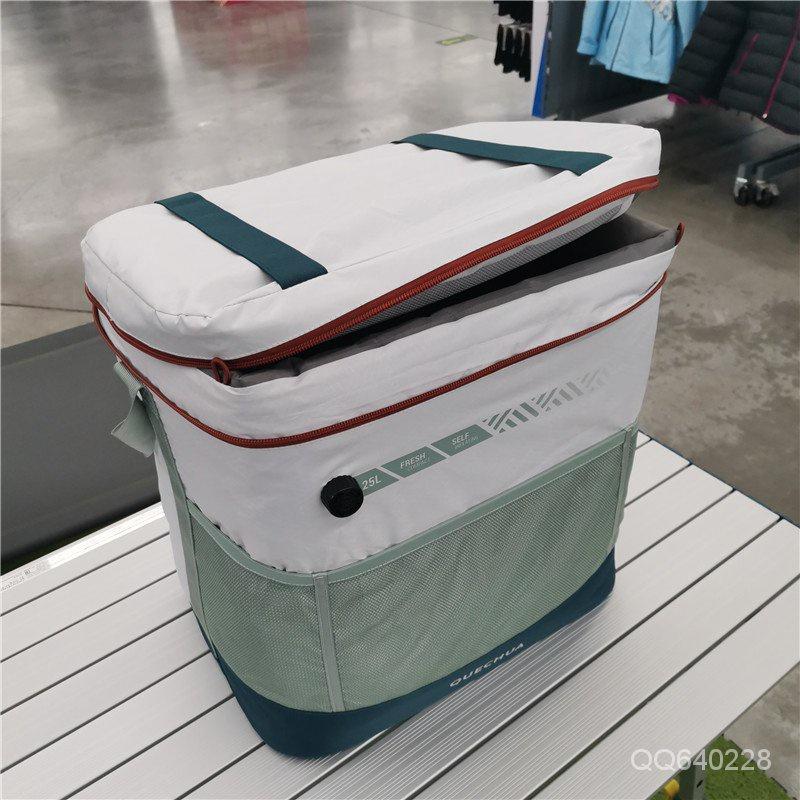 【新品限時折扣優惠 】迪卡儂戶外冰箱 車載便攜保鮮盒保冷箱保溫箱 便攜冰箱 QUECHUA