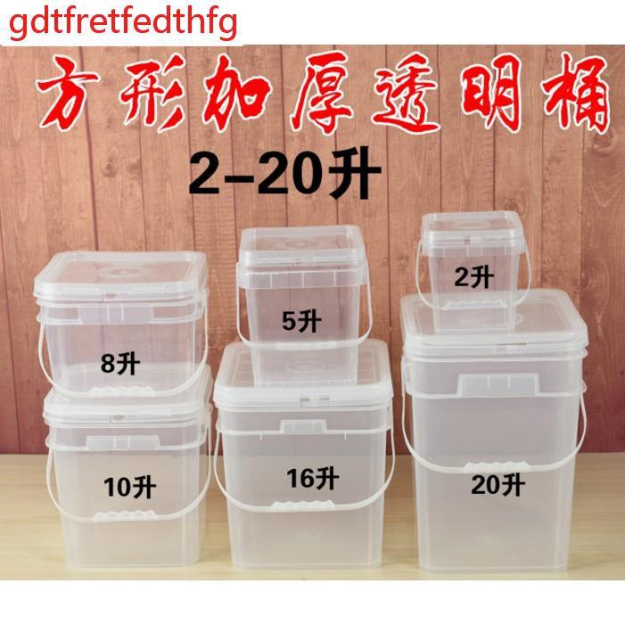 {百惠}產家直銷 新品上市  透明方形桶塑膠桶帶蓋方桶食品級塑膠桶透明塑膠方桶冰箱冷藏方桶