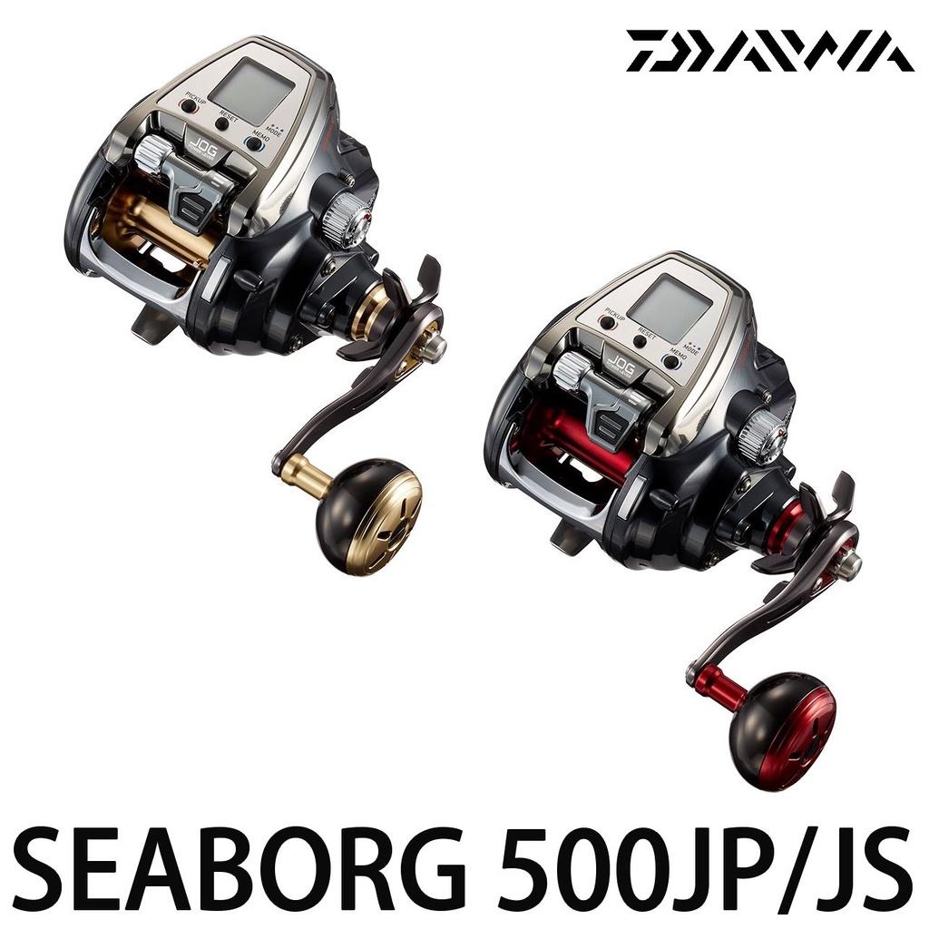 源豐釣具 🔥免運可刷卡分期 DAIWA SEABORG 500JS/500JP 電捲 電動捲線器 船釣 小搞搞