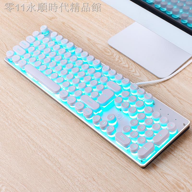 現貨♝❡♛機械有線鍵盤 電腦游戲鍵盤鼠標機械手感背光鍵鼠耳機網吧有線電競套裝復古圓帽