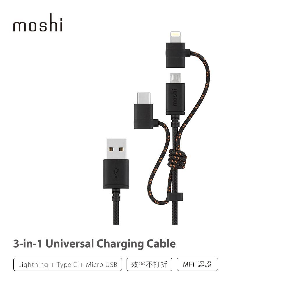 Moshi 3 合 1 萬用充電線 USB-C Lightning MicroUSB iPhone手機 三合一 MFi