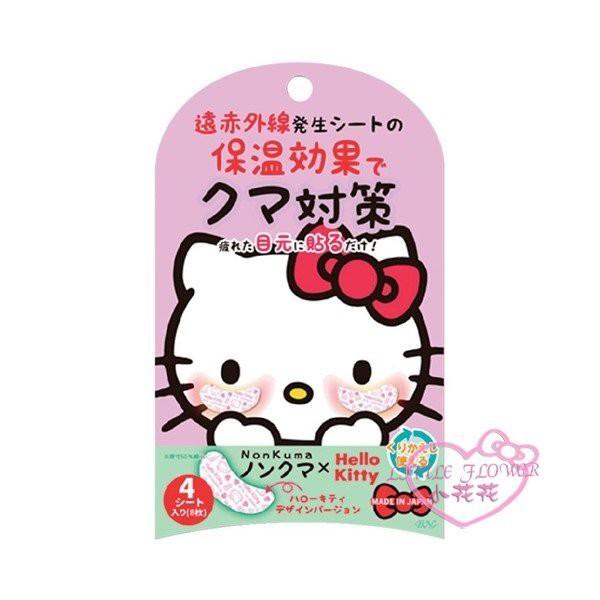 ♥小花花日本精品♥ Hello kitty遠紅外線保溫紓壓眼膜粉紅圖案滿版眼膜 保濕紓壓溫感 可愛保養66617600
