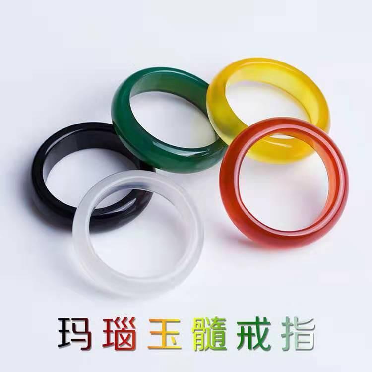 【玉指環】【促銷低價】純天然瑪瑙戒指本命年紅玉髓戒指紅黑白綠瑪瑙男女情侶款賭神指環