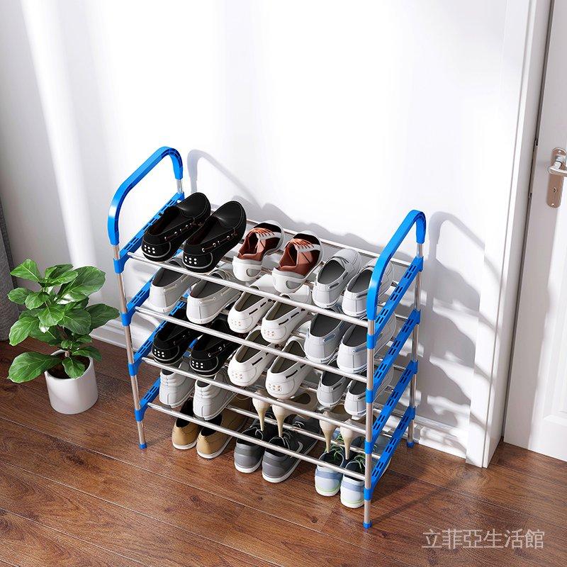 鞋架簡易門口家用經濟型收納鞋柜窄小門口外樓道多層省空間鞋架子