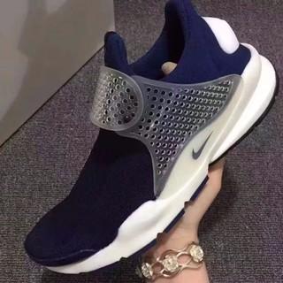 Nike x Fragment Design Sock Dart SP 其他色 新北市