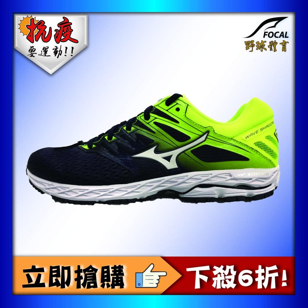 MIZUNO 男慢跑鞋 SHADOW 2(W) J1GC182702