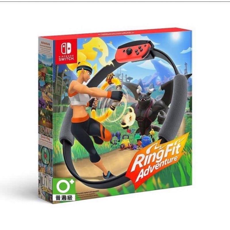 【芷芷電玩】健身環大冒險 全新 日版原廠公司貨 任天堂 中文版 Switch 遊戲片 NS RingFit 不含遊戲片