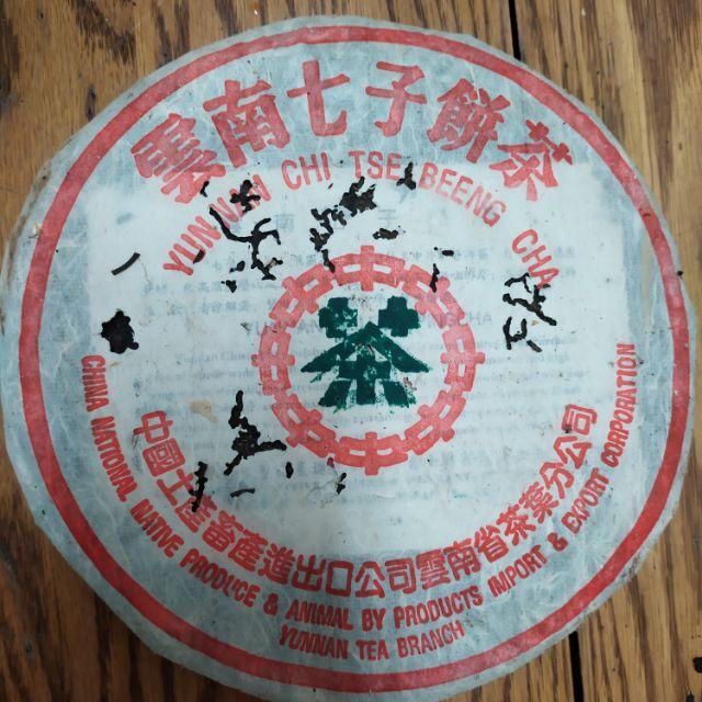 勐海7532綠印(雪印)青餅