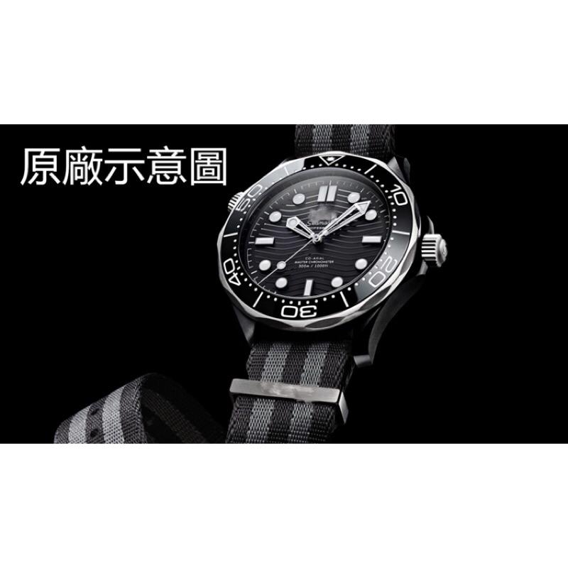 OMEGA歐米茄新海馬300 同款帆布錶帶 超霸錶帶NATO帆布帶20mm