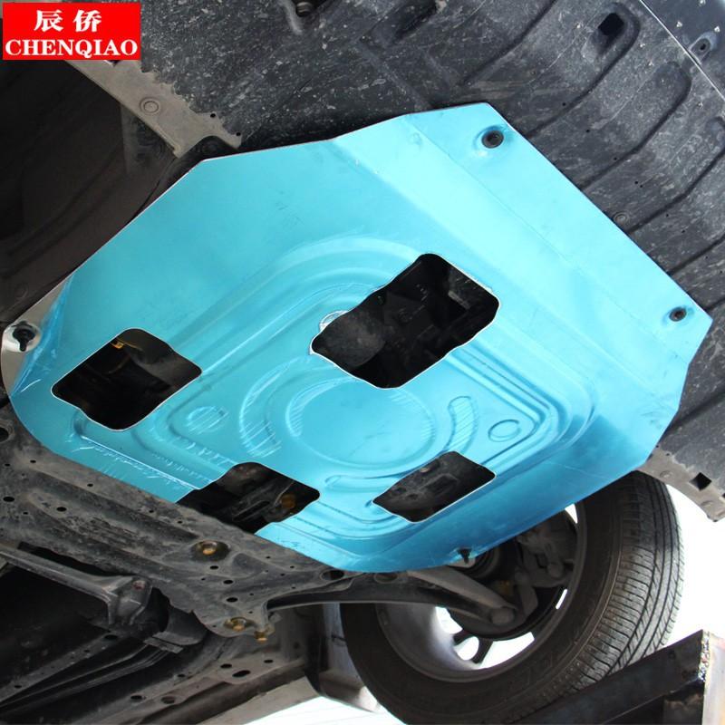 【重磅超質感】Mitsubishi-outlander13-20款三菱歐藍德下護板 新歐藍德發動機下護板底盤發動機下護板