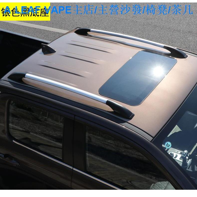 ♂☫鄭州銳騏6 納瓦拉皮卡汽車頂鋁合金行李架免打孔改裝裝飾專用配件