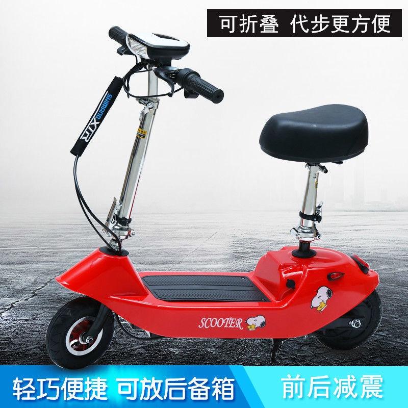 【現貨免運費】電瓶車小型代駕折疊電動車成人迷你小電動車代步車女士電動滑板車