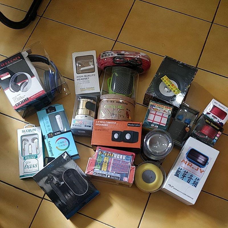 耳機 藍牙喇叭 行車記錄器 手錶 智慧型手錶 K7 迷你相機 夾娃娃機商品 便宜 賣