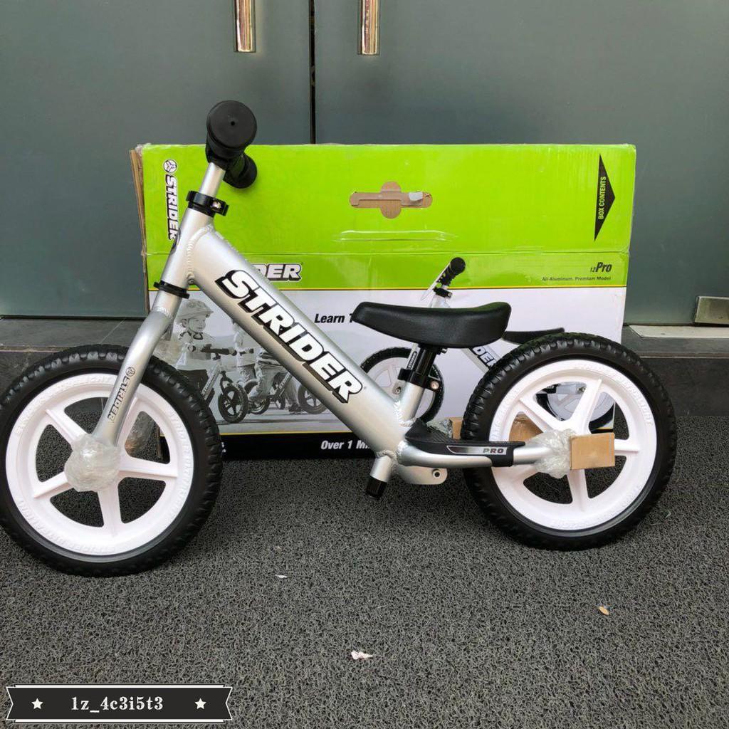 滑步車strider pro兒童平衡車超輕量鋁合金1.5-6歲無腳踏自行車