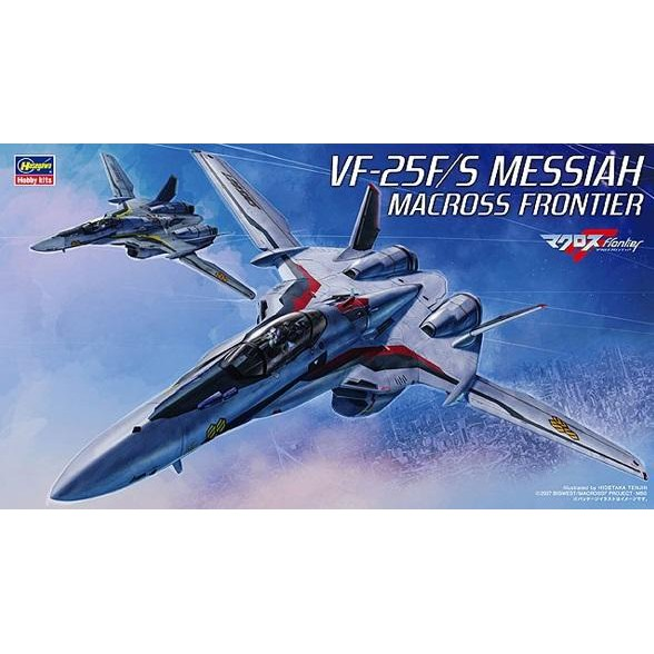 VF-25F/S MACROSS 超時空要塞 長谷川 Hasegawa 1/72 飛機 組裝 65724