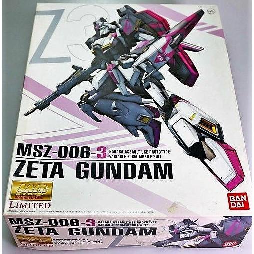 MG MSZ-006-3 Zeta Gundam Limited Z3 Z-3 鋼彈 三號機 阿姆羅 限定版 (日版)