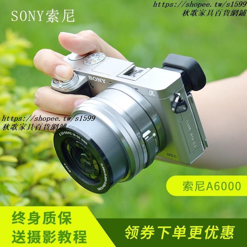 【現貨】Sony索尼A6000 A6500 A7 A7M2 A7R2 A7S全畫幅數碼微單反相機二手