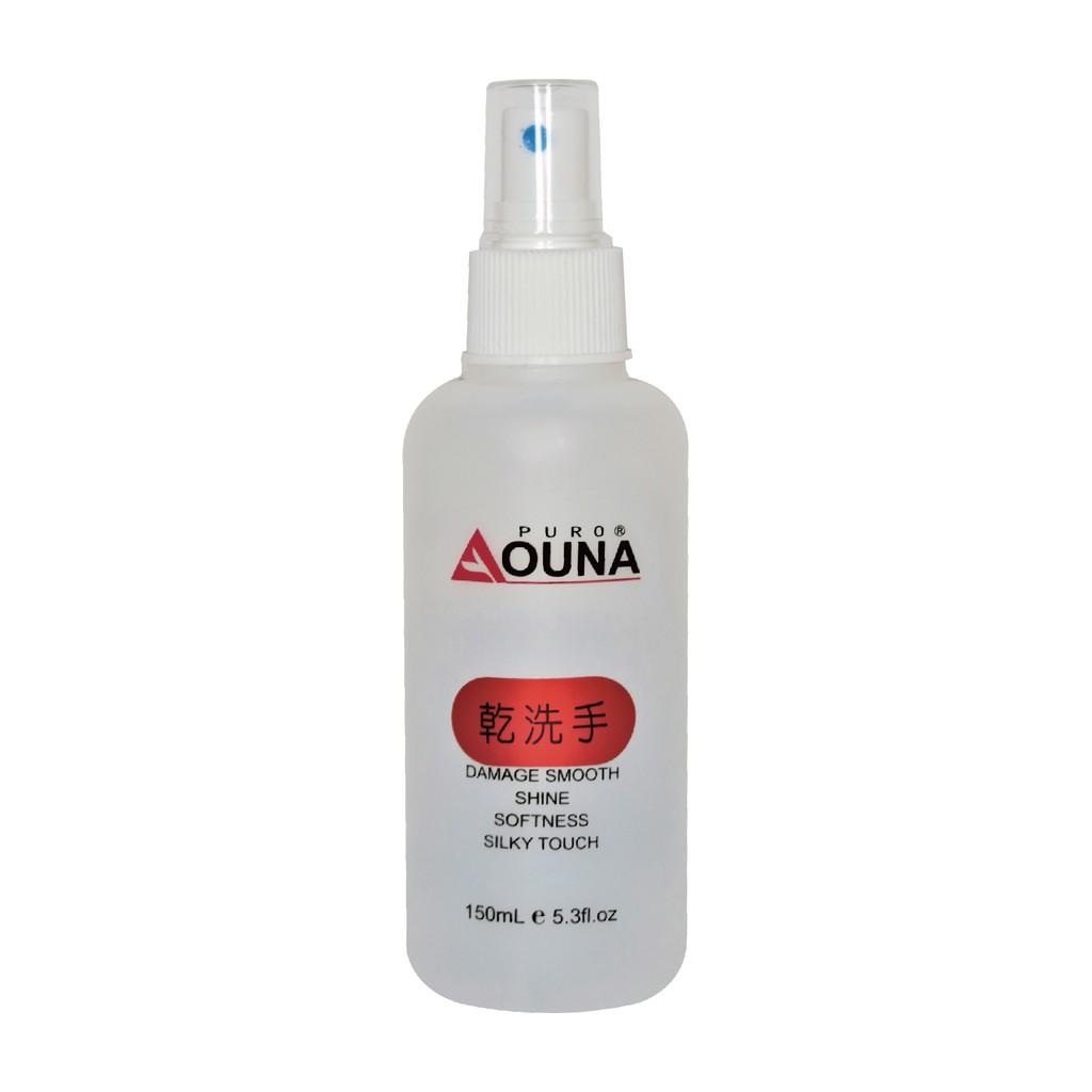 PURO OUNA普羅歐娜 茶樹酒精清潔乾洗手噴霧150mL