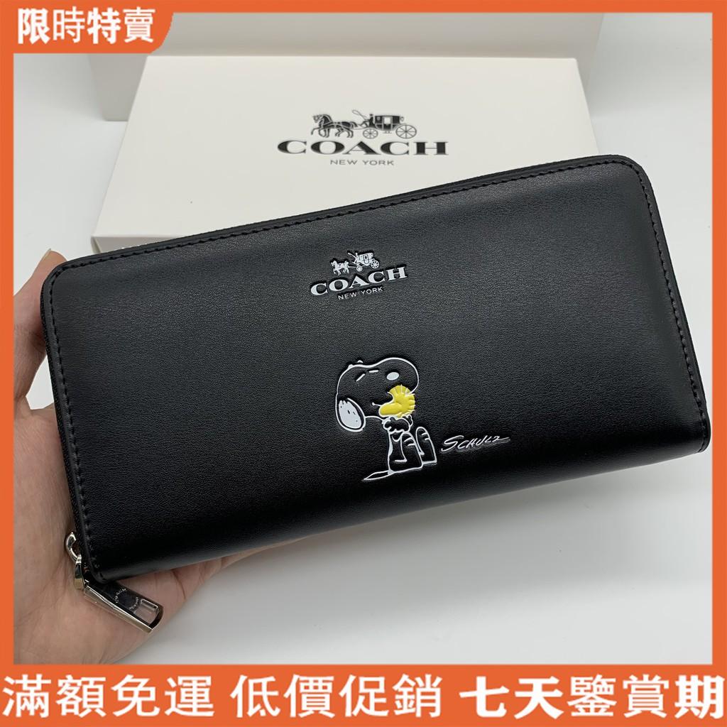 COACH 53773 蔻馳 SNOOPY系列 女生錢包 拉鏈手拿包 錢包 皮夾 長夾 拉鏈皮夾 多卡位錢夾