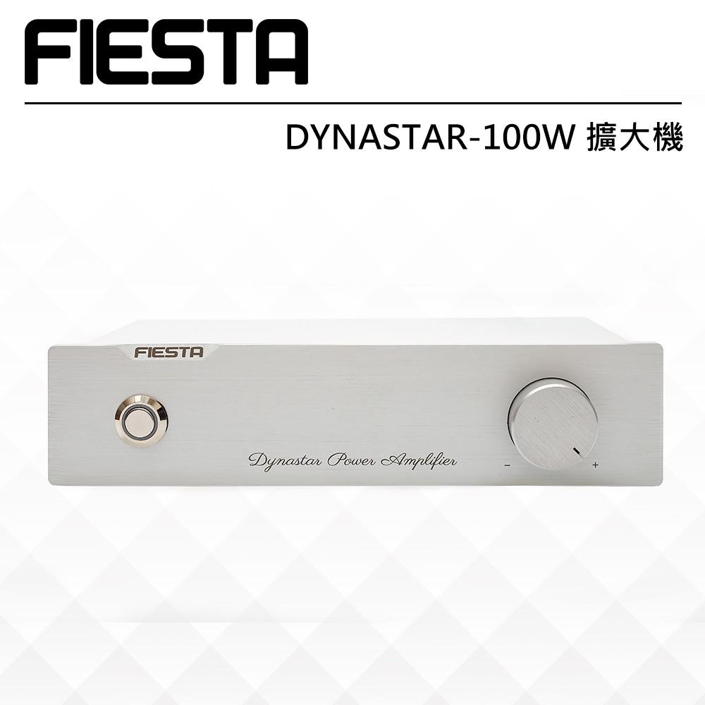【FIESTA】DYNASTAR 擴大機-100W
