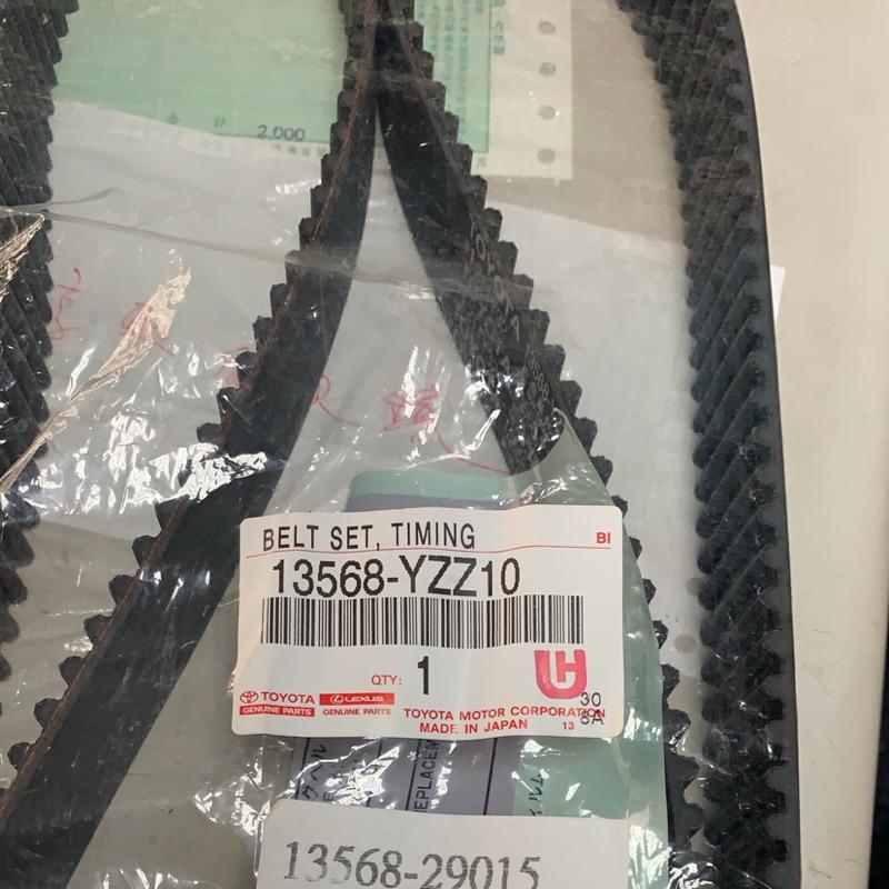 Camry 3.0/AVALON/RX300/RX330/ES300/ES330  原廠正時皮帶/時規皮帶