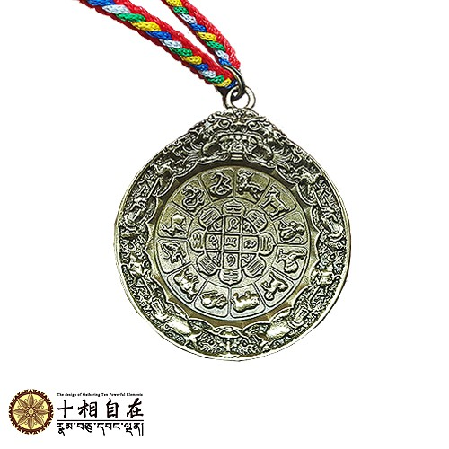 十相自在藏密青銅十二生肖九宮八卦牌吊墜(Kala052)