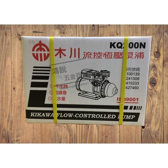 【鴻銳五金】 💖私訊更便宜/免運💖東元 木川 KQ200N 1/4HP 塑鋼流控恆壓加壓機 加壓馬達