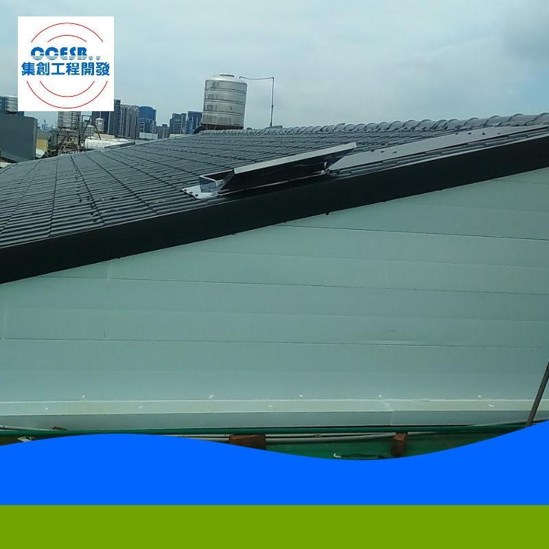 屋頂坪不銹鋼烤漆琉璃鋼瓦單層鋼板