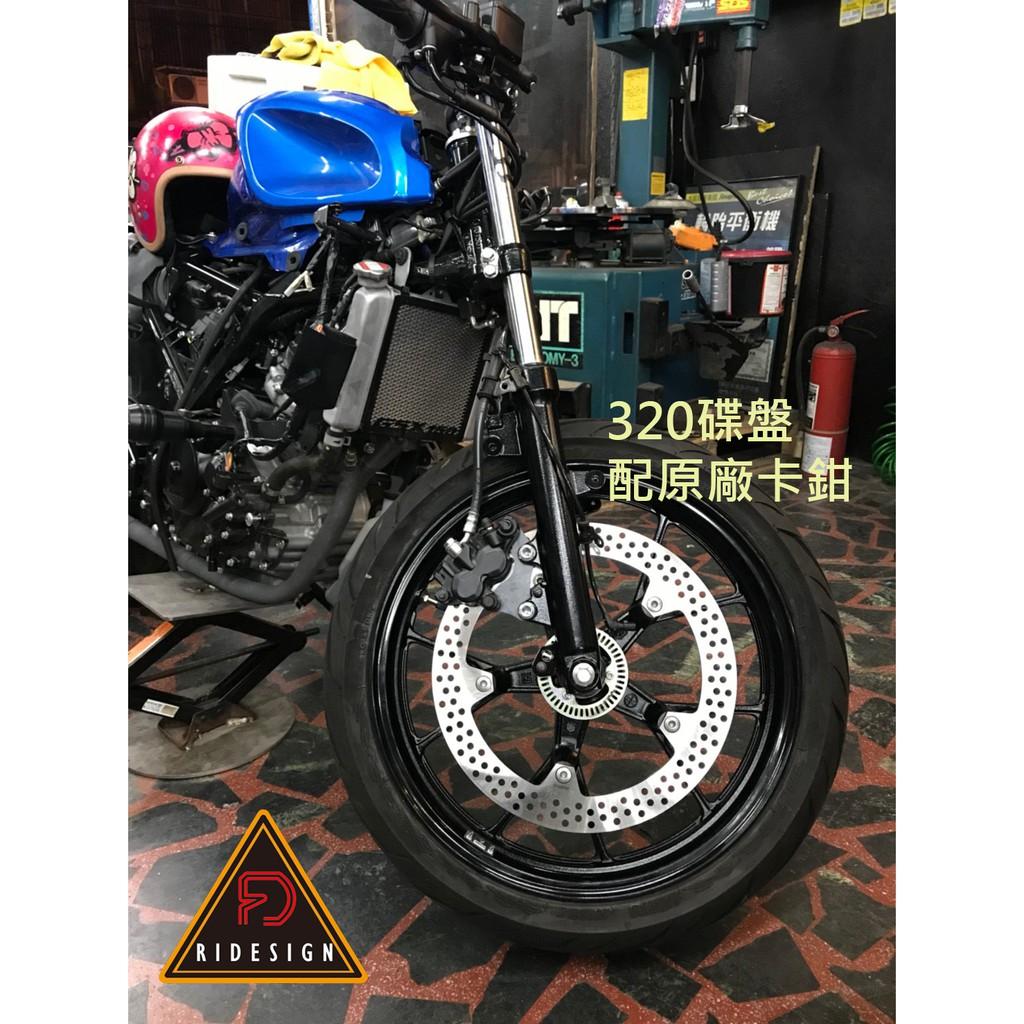 【Mr. Kiss】 GSX-R150  前卡鉗座 (原廠卡鉗對應320mm碟盤) Ridesign出品