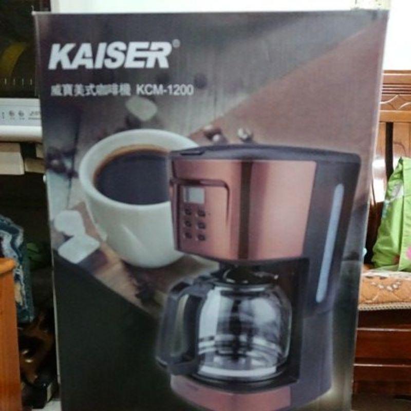 安安寶貝~咖啡機~威寶美式咖啡機~KCM-1200