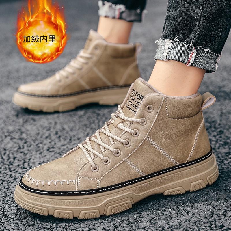 ⭐推薦⭐時尚ns超火的馬丁靴男英倫風韓版百搭黑色休閑高幫工裝潮鞋