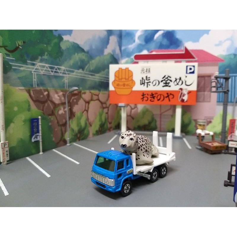 TOMICA 多美 趣味的拖車 動物搬運車 斑海豹 搬送車 運輸車 盒組 套組