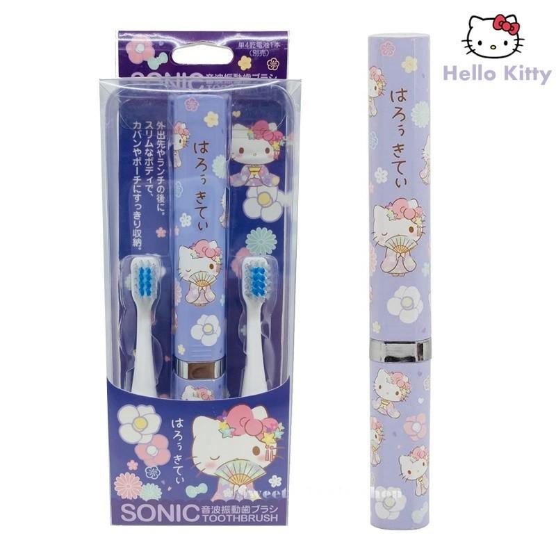 三麗鷗【 TW SAS日本限定 】HELLO KITTY 凱蒂貓 和風版 攜帶式 音波振動 電動牙刷