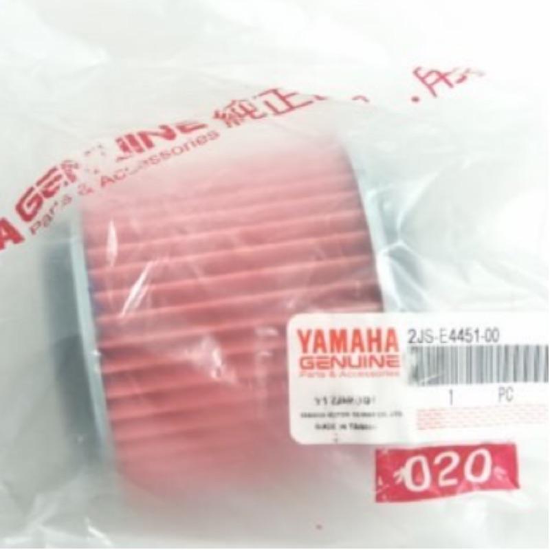 YAMAHA 原廠 5ML 噴射 勁戰四代五代 大B BWS R 空濾 空氣濾網 大海棉 小海綿