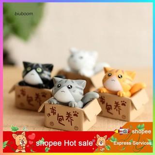ZXC_Lovely Box Cartoon Cat Miniature Landscape裝飾盆景樹脂工藝品擺件