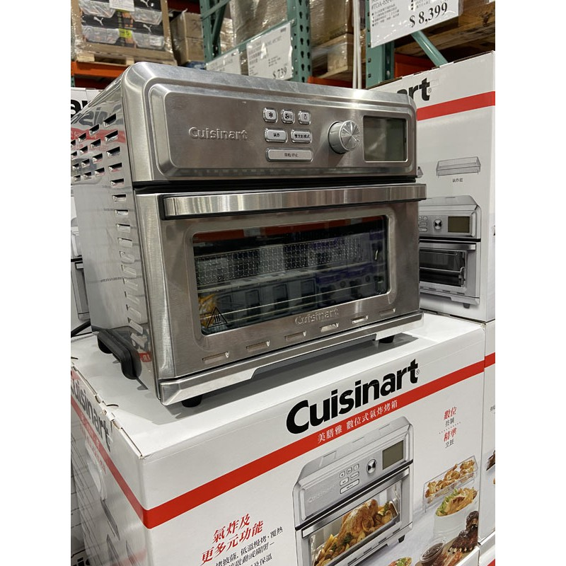 CJI INART AIRFR YER/OVEN 美膳雅1 7公升氣炸烤箱 TOA-65PCTW C125268